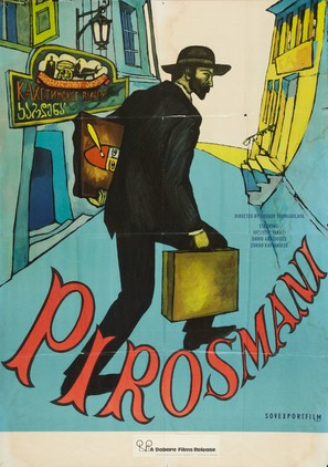 Pirosmani - Russian Movie Poster (thumbnail)