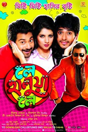 Le Halwa Le - Indian Movie Poster (thumbnail)