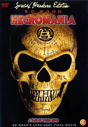 'Necromania': A Tale of Weird Love! - Movie Cover (thumbnail)
