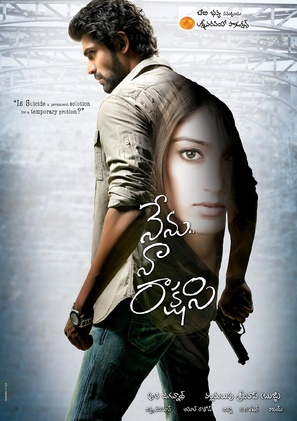 Nenu Naa Rakshasi - Indian Movie Poster (thumbnail)