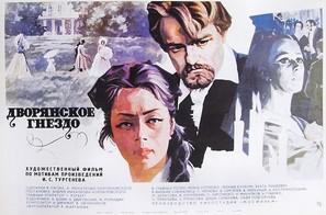 Dvoryanskoe gnezdo - Russian Movie Poster (thumbnail)