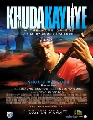 Khuda Ke Liye - Movie Poster (thumbnail)