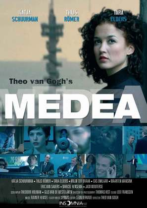 """Medea"" - Dutch Movie Poster (thumbnail)"