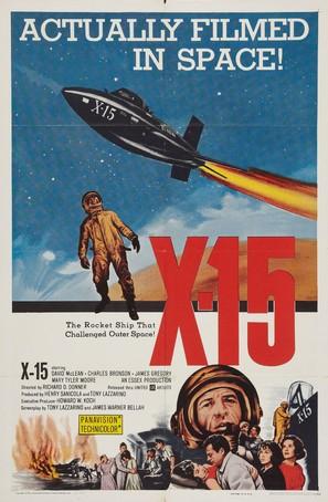 X-15 - Movie Poster (thumbnail)