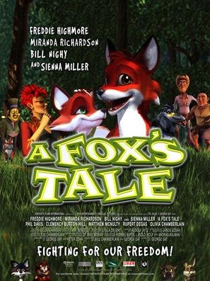 Kis Vuk - Movie Poster (thumbnail)