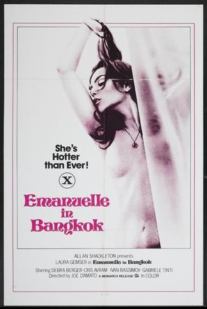 Emanuelle in Bangkok - Movie Poster (thumbnail)