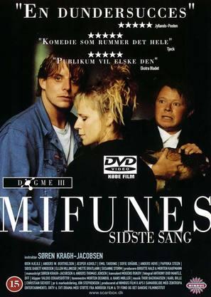 Mifunes sidste sang - Danish DVD cover (thumbnail)