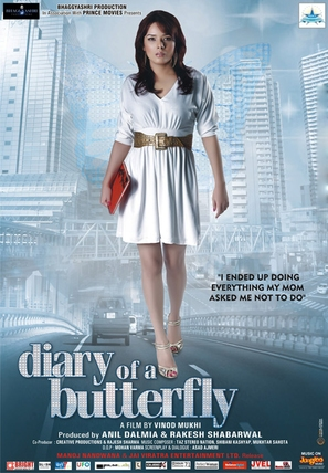 Diary of a Butterfly - Indian Movie Poster (thumbnail)