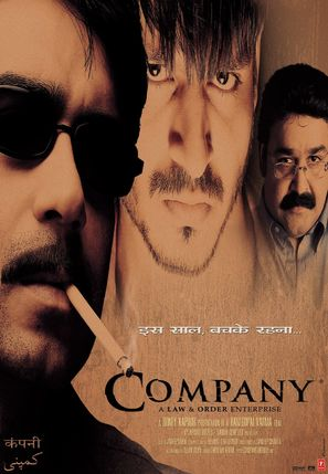Company - Indian Movie Poster (thumbnail)