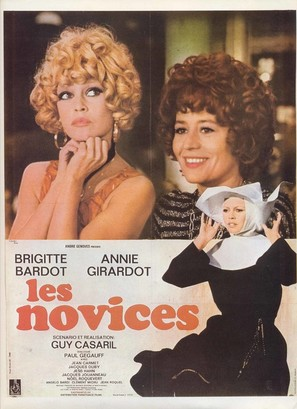 Les novices - French Movie Poster (thumbnail)