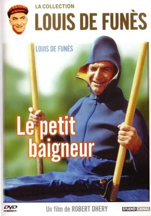 Petit baigneur, Le - French DVD movie cover (thumbnail)