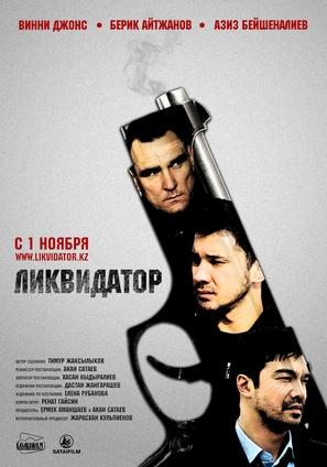 Likvidator - Kazakh Movie Poster (thumbnail)