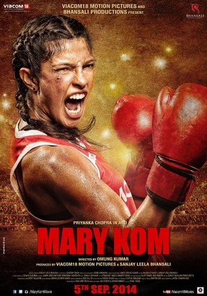 Mary Kom - Indian Movie Poster (thumbnail)