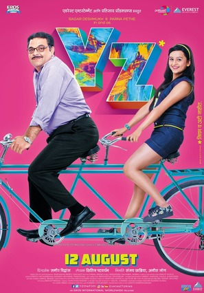 YZ Movie
