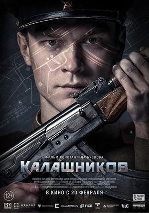 Kalashnikov - Russian Movie Poster (thumbnail)