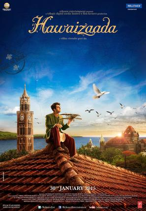 Hawaizaada - Indian Movie Poster (thumbnail)