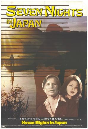Seven Nights in Japan - Movie Poster (thumbnail)