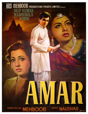 Amar - Indian Movie Poster (thumbnail)