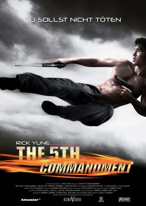 The Fifth Commandment - German Movie Poster (thumbnail)