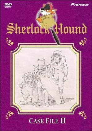 """""""Meitantei Holmes"""" - DVD cover (thumbnail)"""