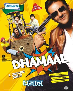 Dhamaal - Indian poster (thumbnail)