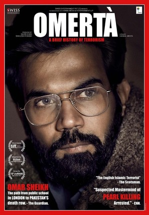 Omerta - Indian Movie Poster (thumbnail)