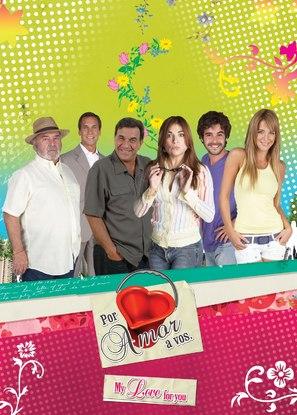 """Por amor a vos"" - Argentinian Movie Poster (thumbnail)"