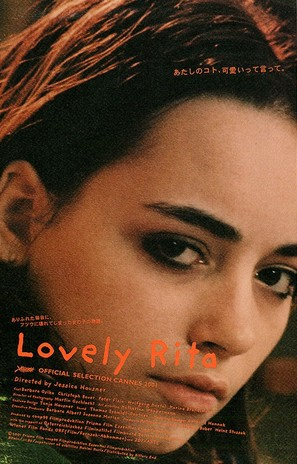 Lovely Rita - Japanese poster (thumbnail)