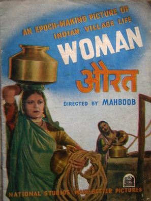 Aurat - Indian Movie Poster (thumbnail)