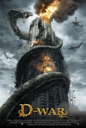 D-War - poster (thumbnail)