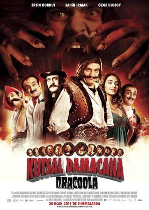 Kutsal Damacana 3 Dracoola - Turkish Movie Poster (thumbnail)
