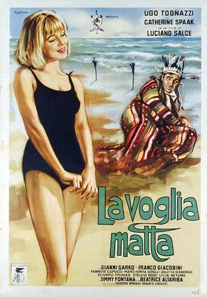 La voglia matta - Italian Movie Poster (thumbnail)