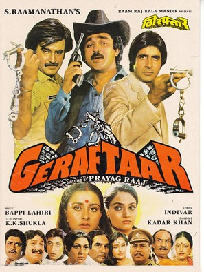 Geraftaar - Indian Movie Poster (thumbnail)