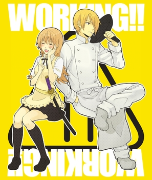 """Working!!"" - Japanese Movie Poster (thumbnail)"