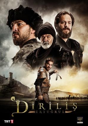 """Dirilis: Ertugrul"" - Turkish Movie Poster (thumbnail)"