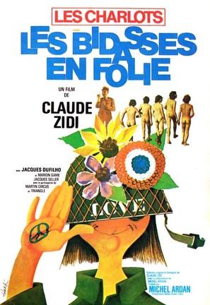 Les bidasses en folie - French Movie Poster (thumbnail)