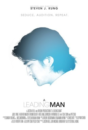 A Leading Man - Movie Poster (thumbnail)
