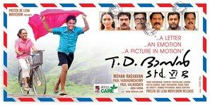 TD Dasan Standard VI B - Indian Movie Poster (thumbnail)