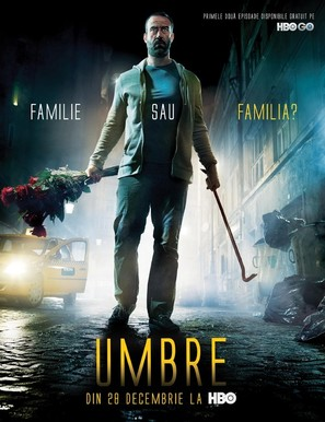 """Umbre"" - Romanian Movie Poster (thumbnail)"