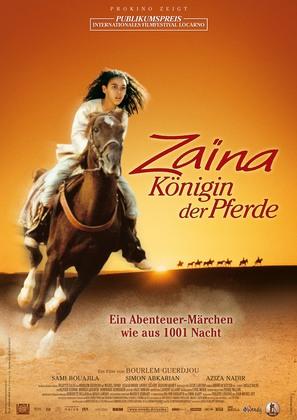 Zaina - German poster (thumbnail)