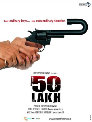 50 Lakh - Indian Movie Poster (thumbnail)