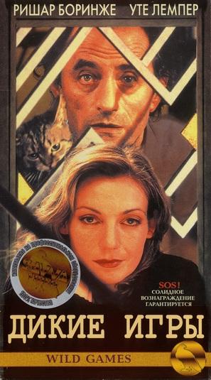 Combat de fauves - Russian Movie Cover (thumbnail)