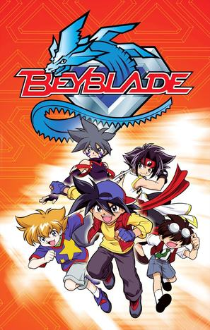 """Bakuten shoot beyblade"" - VHS movie cover (thumbnail)"