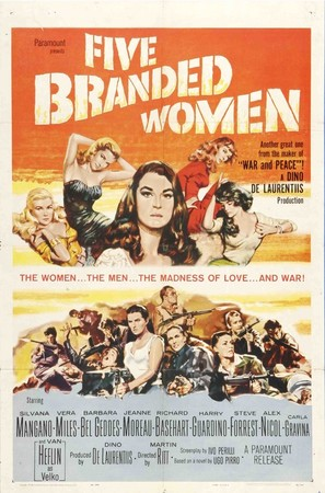 5 Branded Women - Movie Poster (thumbnail)