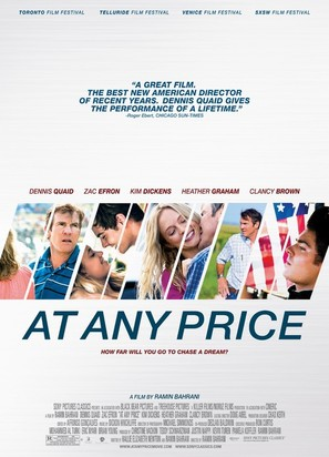 At Any Price - Movie Poster (thumbnail)