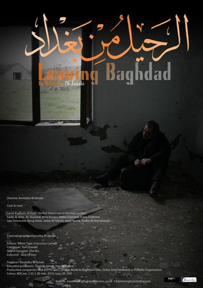 Leaving Baghdad - British Movie Poster (thumbnail)
