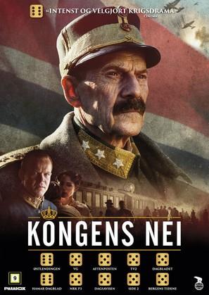 Kongens Nei - Norwegian DVD movie cover (thumbnail)