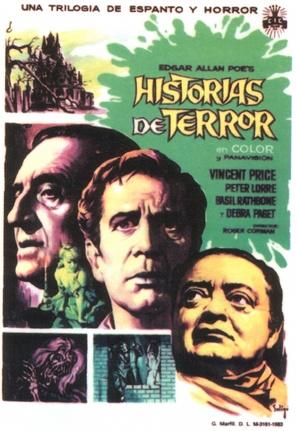 Tales of Terror - Spanish Movie Poster (thumbnail)