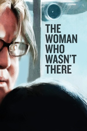The Woman Who Wasn't There - Movie Cover (thumbnail)