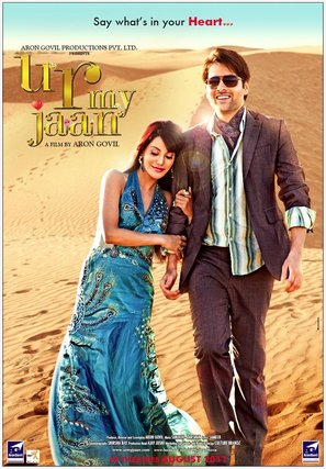 U R My Jaan - Indian Movie Poster (thumbnail)